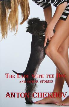 犬を連れた奥さん画像