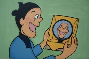 「松山鏡」
